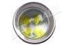 H11 LED Antibrouillard - 84 Watts