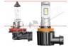 Mini Ampoule led phare antibrouillard H16 homologuée