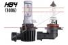 Mini Ampoule led HB4 9006 haute puissance homologue