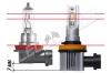 Pack 2 Mini Ampoules led phare haute puissance H11 Ventilées sans erreur ODB homologuee e9