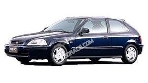 Civic 6 (1996-00)